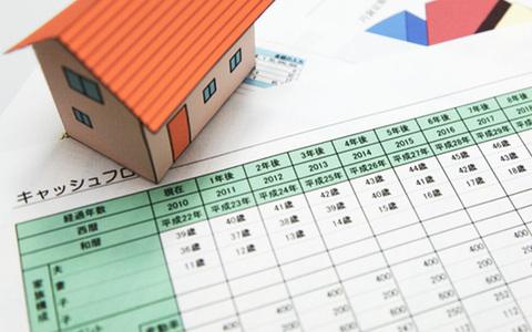 農地の固定資産税の算出方法と手続き(後編)
